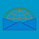 Почта Туркменистана