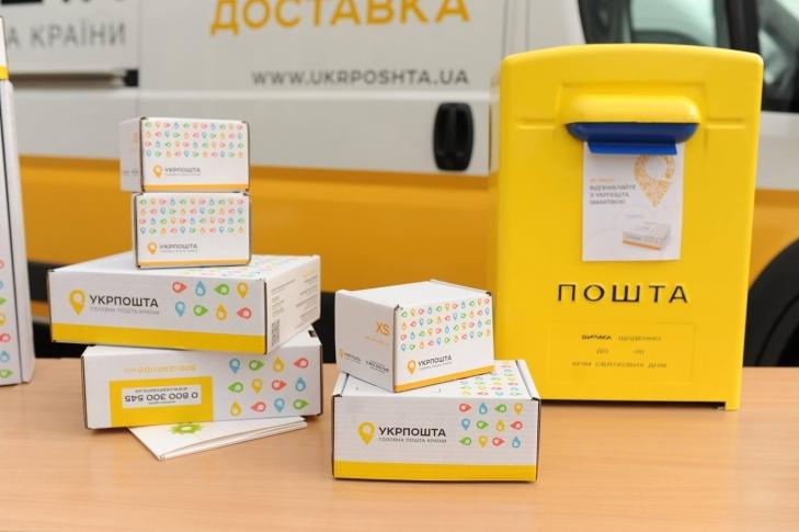 Отслеживаем посылку по трек-номеру в Украине