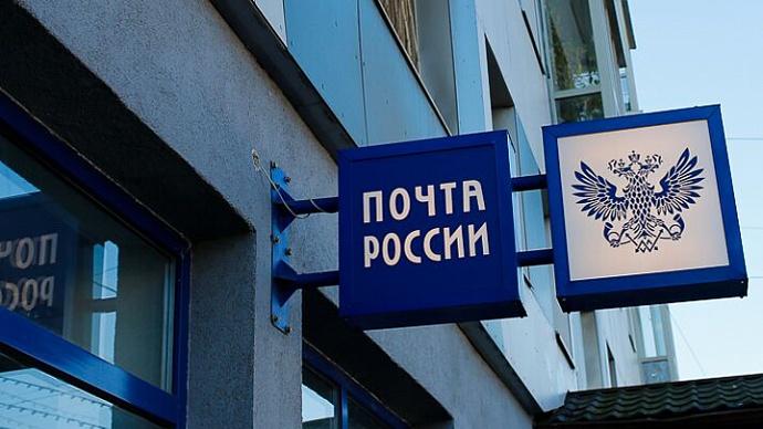«Почта России» потеряла посылку: краткий гайд, что стоит сделать