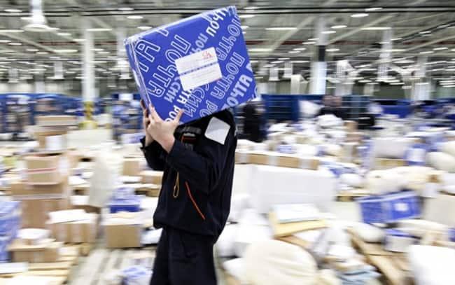 Что делать, если почта потеряла посылку